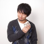 C778_konokane500-thumb-750x500-2384