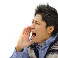 MKJ_kyouheisakebu500-thumb-750x500-1200