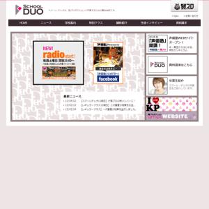 school-duo500